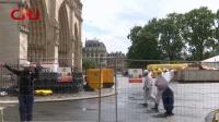 巴黎圣母院火灾调查初步排除人为纵火可能性 国际时政 20190627