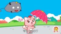 猫小帅故事 28