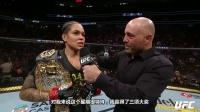 UFC239 努涅斯:早有预谋!我用霍尔姆的方式KO霍尔姆
