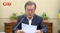 韩国总统文在寅呼吁日本撤回出口管制 国际财经 20190709