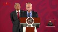墨西哥财长卡洛斯·乌尔苏亚辞职 国际财经 20190710