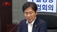 日韩代表在世贸组织会议上就贸易纠纷激烈交锋 国际财经 20190710