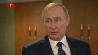 普京说西方国家企图遏制竞争对手发展的做法没有前途 国际时政 20190710