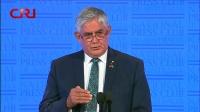 澳土著争取宪法承认政府承诺三年内公投 国际时政 20190711