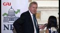 英国驻美大使宣布辞职 国际时政 20190711