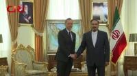 伊朗对法国伊核问题特使再释对话意愿 国际时政 20190712
