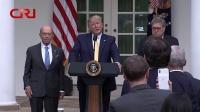 """特朗普宣布放弃将""""国籍选项""""加入2020人口普查 国际时政 20190712"""