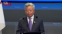 亚投行理事会第四届年会在卢森堡开幕 国际时政 20190713