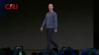 美媒说美政府向脸书开出50亿美元罚单 国际时政 20190713