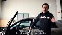 我与奔驰W211的故事4 换新装待出厂