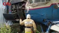 俄罗斯一小型飞机坠入民宅4人受伤 国际时政 20190717