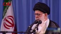 伊朗最高领袖哈梅内伊谴责英国扣押油轮行为 国际时政 20190717