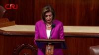 """美国众议院通过决议谴责特朗普""""种族主义言论"""" 国际时政 20190717"""
