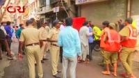 印度孟买楼房坍塌事故遇难人数升至14人 国际时政 20190717