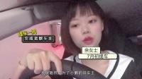 小鹏G3新款迭代 用户鹏友有话说!