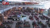 英航及汉莎航空暂停飞往埃及开罗航班 国际财经 20190721