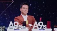 2019-02-15 张天惊喜演唱自编曲目 李泉纠结选择声音合伙人