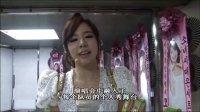 【少女时代】二巡首尔演唱会花絮 中文字幕