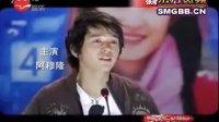 20080904新娱乐在线-张瑜首次担纲导演 《八十一格》关注80后