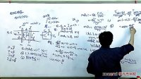 (1)电磁感应四(下)第一段(高中物理高一上册同步强化目标班30讲教学视频专辑)