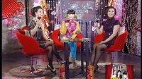 春节特别节目 过个新式年