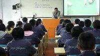 山西楊俊杰用牛頓運動定律解決問題(第六屆全國高中物理創新賽高三物理教學視頻)