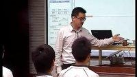 浙江曾裕法拉第電磁感應定律(第六屆全國高中物理創新賽高三物理教學視頻)