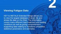 KEY to METALS(金属指南)Extended Range教程2:查看金属疲劳数据