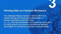 KEY to METALS(金属指南)Extended Range教程3:金属断裂力学数据