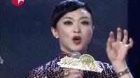 《舞林大会》台前幕后揭秘:那英怕金星