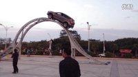福特翼虎爬坡表演