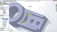 SolidWorks视频教程 实用课程 第二讲