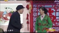 赵本山2013年辽宁春晚小品《中奖了》高清