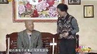 王小利宋小宝闫光明孙丽荣 2013年春节特别节目小品《第一场雪》