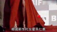 第二十期:女明星红毯抢镜术