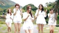 【GIRLSDAY】Girl's Day《拥抱我一次》MV【HD超清】
