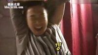 【高清中字】100718韩国最新综艺节目哈哈梦SHOW.E03.张润贞嘉宾 照顾kara