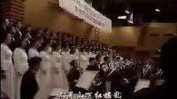 毛泽东诗词大型交响合唱音乐会