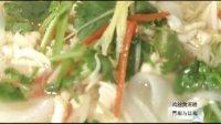 【青椒与红椒】鸡丝爽河粉Green Pepper and Red Pepper