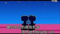 亲亲猪猪宝贝-薛淇匀