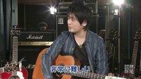 【超清】《和押尾一起弹吉他》第二期 -ゆず(柚子乐队)《夏色》