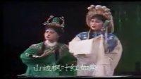 越剧《白蛇传·断桥》应惠珠 王忠芳 徐艺君 1984