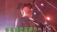 黑豹乐队(窦唯)-无地自容(经典)