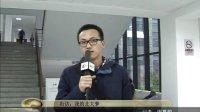北大电视台-校园攻略-13春第五期(校庆特期)-燕园梦-20130503