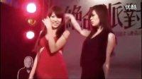 【鑫丽宸灬HD】MC水公主---爱就坚持到最后  高清