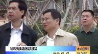 5.6.漳州市纪委书记薛云官到东山县调研