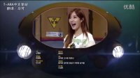 T-ara N4小分队--披头士密码 未公开部分 tara [TCN字幕组]