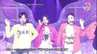 Beat Generation Happy Music现场版