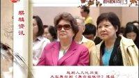 【越剧新闻】麒麟周刊:《舞台姐妹情》剧组成立