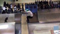 【阿苏科斯】2012牛人极限运动直排轮技艺比拼